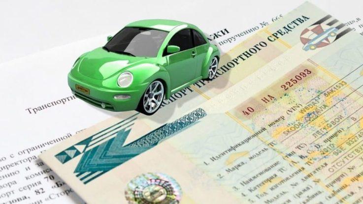 Взять кредит под залог авто в сбербанке кредит на бизнес без залога