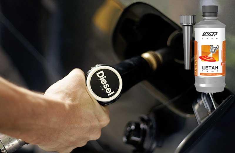 Для чего в дизельное топливо добавляется масло и стоит ли это делать