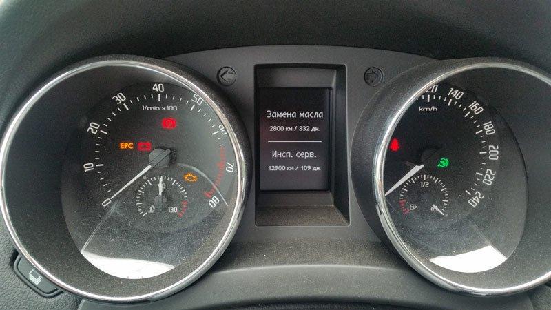 Как можно сбросить сервисный интервал на автомобилях Skoda Yeti