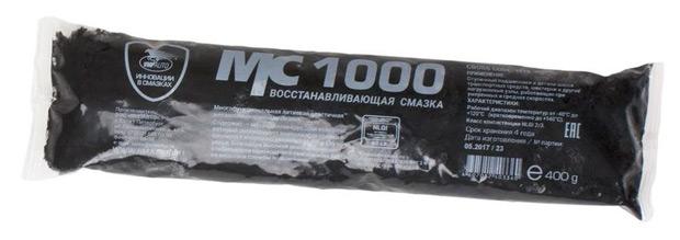Смазка МС-1000. Характеристики и применение