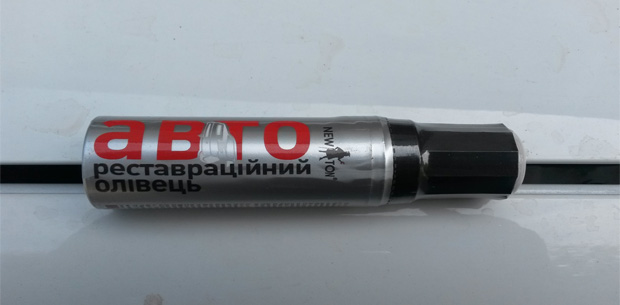Реставрационный карандаш. Пробуем удалить царапины
