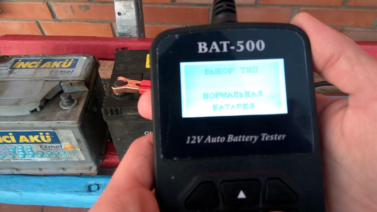 ТОП-5 тестеров аккумуляторов для автомобилей