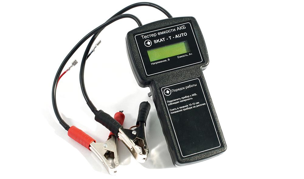 Разновидности тестеров для автомобильных аккумуляторов